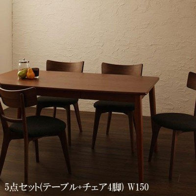 【送料無料】 激安 ダイニングテーブルセット 5点セット 食卓テーブル 通販 人気 格安 安い ダイニング 5点セット【テーブル+チェア4脚】W150 500023770