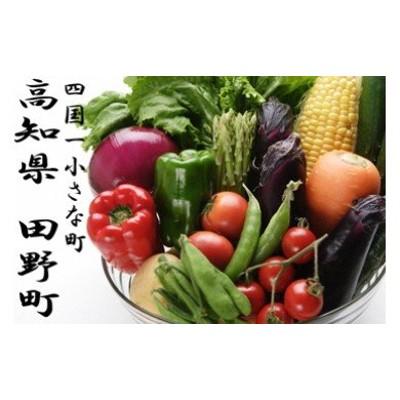 【旬をお届け】四国一小さな町の特産品詰め合わせセット