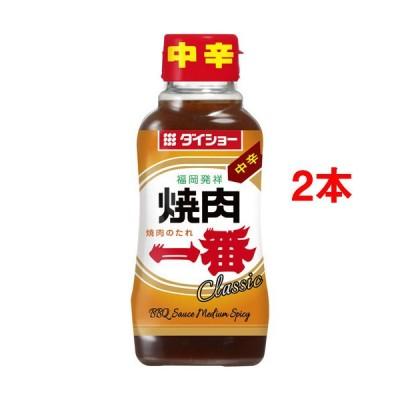 ダイショー 焼肉一番 CLASSIC 中辛 ( 235g*2本セット )/ ダイショー