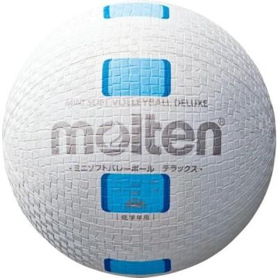 モルテン ミニソフトバレーボールデラックス 品番:S2Y1500WC カラー:シロシアン