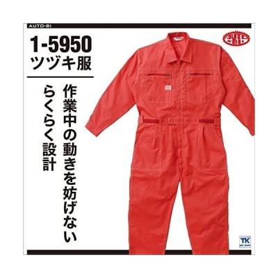 (クラボウ) KURABOつなぎ ムービンカット 長袖つなぎ ab-5950-4L5L レッド 4L