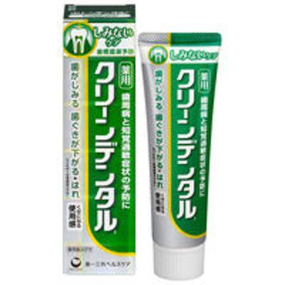 第一三共ヘルスケアクリーンデンタルS しみないケア フレッシュミント 100g 第一三共ヘルスケア 歯磨き粉