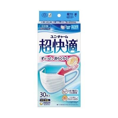 ユニ・チャーム 超快適マスク PM2.5 ふつう 30枚 プリーツタイプ ふつうマスク【日本製】