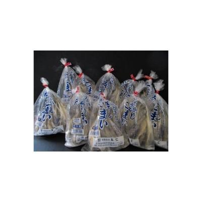 根室市 ふるさと納税 生干氷下魚(こまい)10袋セット A-50002