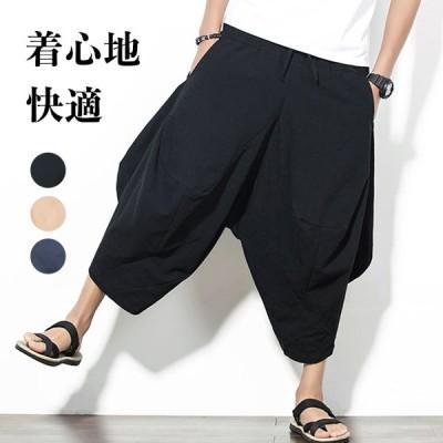 サルエルパンツ メンズ ハロンパンツ 9分丈 無地 春 夏 秋 着心地 体型カバー ポケット付け ズボン 大きいサイズ 楽 快適