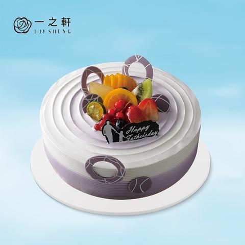 【父親節蛋糕】芋見桃花源