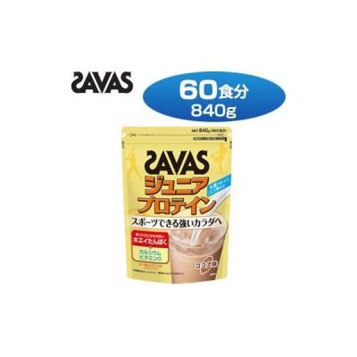 SAVAS(ザバス) CT1024 ジュニア プロテイン ココア味(60食分/840g) (BODYMAKE)