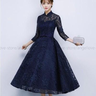 パーティードレス 結婚式 ドレス ウェディングドレス ロング丈ドレス 二次会 パーティドレス お呼ばれ 大きいサイズ ロングドレス レース 成人式 ドレス