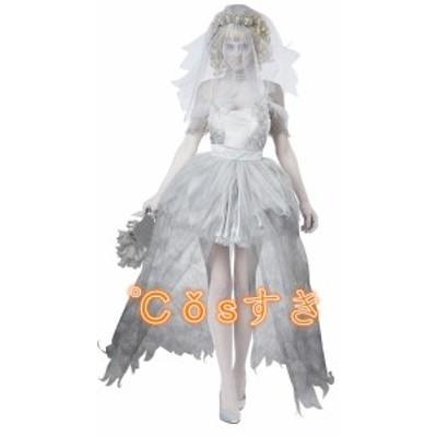 ハロウィン Halloween ゾンビ 鬼花嫁 王女 バンパイア Cosplay 演出服  ステージ服  コスプレ衣装