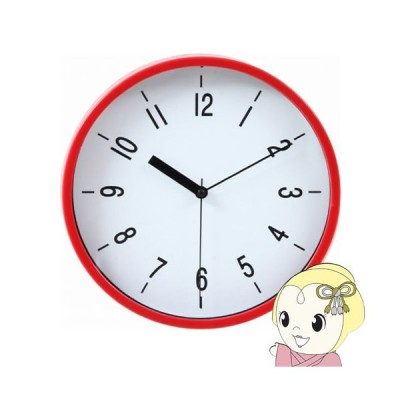 【メーカー直送】不二貿易 掛時計 ハリー 直径22cm レッド FUJI-99041