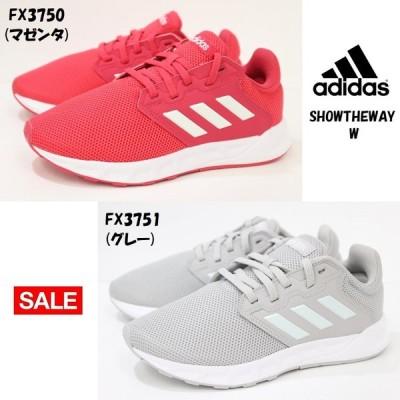 アディダス ジュニアシューズ 紐靴 adidas SHOWTHEWAY W FX3750 マゼンタ FX3751 グレー