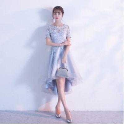 発表会ドレス上品膝丈ドレスドレス膝丈オシャレレディースドレス七分袖レース上品刺繍パーティードレスレースAライン