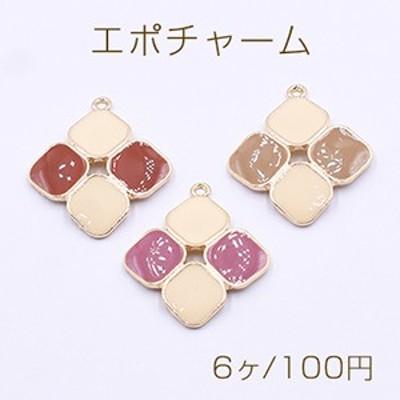 エポチャーム 4連菱形 2色 1カン ゴールド【6ヶ】