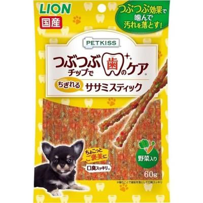 ライオン  PETKISS つぶつぶチップ入り ササミスティック 野菜入り 60g