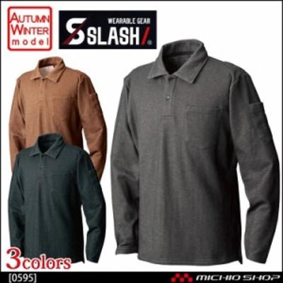 作業服 シンメン SLASH スラッシュデニマイズバックボアポロシャツ 0595