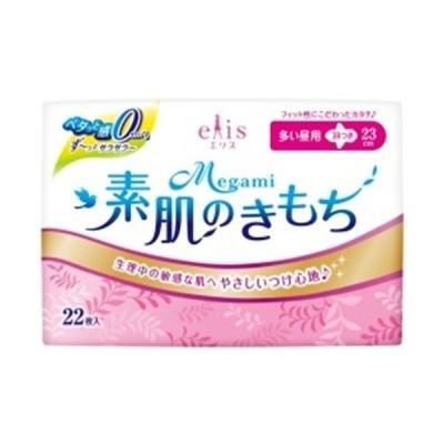 エリス Megami 素肌のきもち 多い昼用 羽つき 22枚 /メガミ 生理用品 ナプキン (毎)