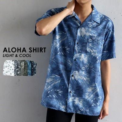 アロハシャツ メンズ 夏 半袖 花柄 プリント ボタニカル ハイビスカス ALOHA アロハ ハワイ ハワイアン