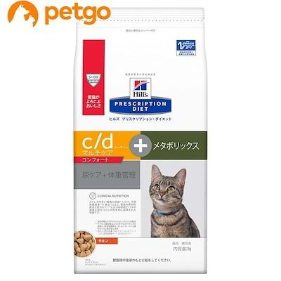 ヒルズ 猫用 c/d マルチケア コンフォート+メタボリックス 尿ケア+体重管理 ドライ 2kg