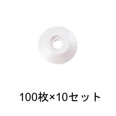 アースポイント No.2 白 100枚入×10セット:No.2 白