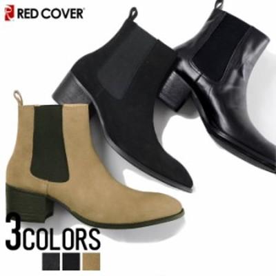 【還元祭クーポン利用可】送料無料 靴 ブーツ メンズ RED COVER レッドカバー 本革スウェードサイドゴアブーツ 即日発送 靴 メンズ靴 ブ