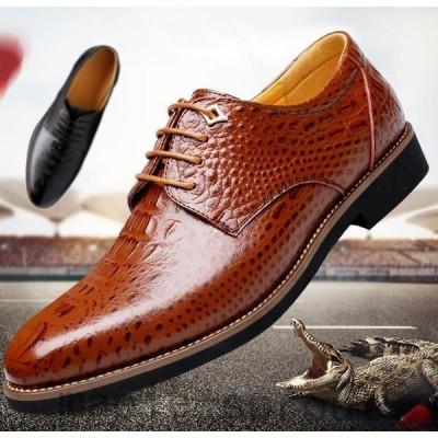 ビジネスシューズメンズ靴レースアップシューズスムースレザーショートシンプル軽量カジュアル本革ショートシンプル軽量春秋メンズファッション