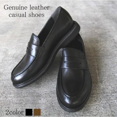 本革カジュアルシューズ ローファータイプ ビジネスシューズ メンズシューズ  インソール コンフォートシューズ en bridge casua  オシャレ 紳士靴