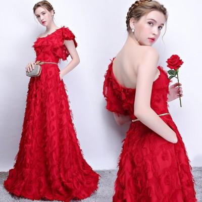 ロングドレス 豪華なドレス カラードレス パーティードレス ウエディングドレス 演奏会ドレス  二次会ドレス お呼ばれ ピアノ 発表会 結婚式[ワインレッド