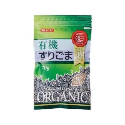 みたけ有機すりごま(黒)70g【みたけ食品工業】