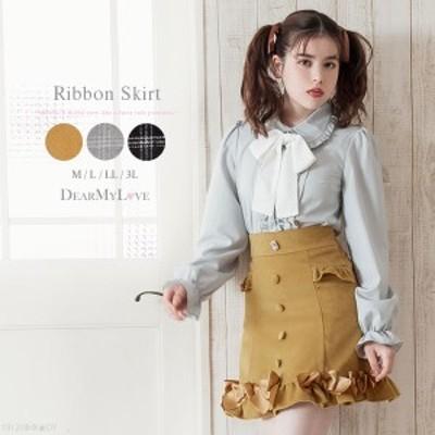 【An0122】[リボンフリルガールズ台形スカート|DML|PR|SW||]◆入荷済