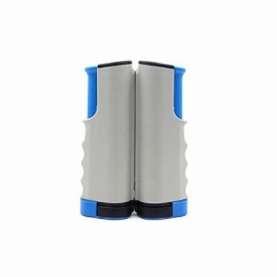 Hepatton 卓球ネット 伸縮ネット式 ピンポンネット ポータブル 開閉式 伸縮ネット携帯便利 卓球用品 (青+グレー)