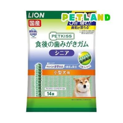 ペットキッス 食後の歯みがきガム シニア 小型犬用 ( 14本入 )/ ペットキッス