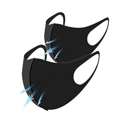 【2枚セット】マスク 冷感 洗える 夏用 涼しい 紫外線対策 グレー 冷たい UVカット あらえる 在庫あり 冷感 マスク ひんやり 伸縮 通気性 個