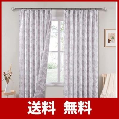 Topfinel カーテン 幅150×丈178cm 1枚 遮光カーテン 防寒 遮音 目隠し 北欧 おしゃれ かわいい 葉柄 カーテン ドレープカーテン