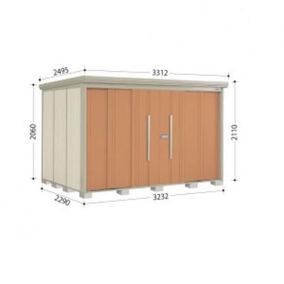 物置 屋外 おしゃれ タクボ物置 ND/ストックマン 側面棚 ND-3222Y 一般型 標準屋根 『追加金額で