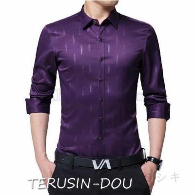 ビジネスシャツメンズワイシャツ長袖Yシャツ白シャツ春ビジネストップススリム春夏通勤フォーマルオックスシャツ