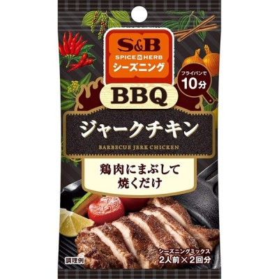 SPICE&HERBシーズニング BBQジャークチキン 10g×5個