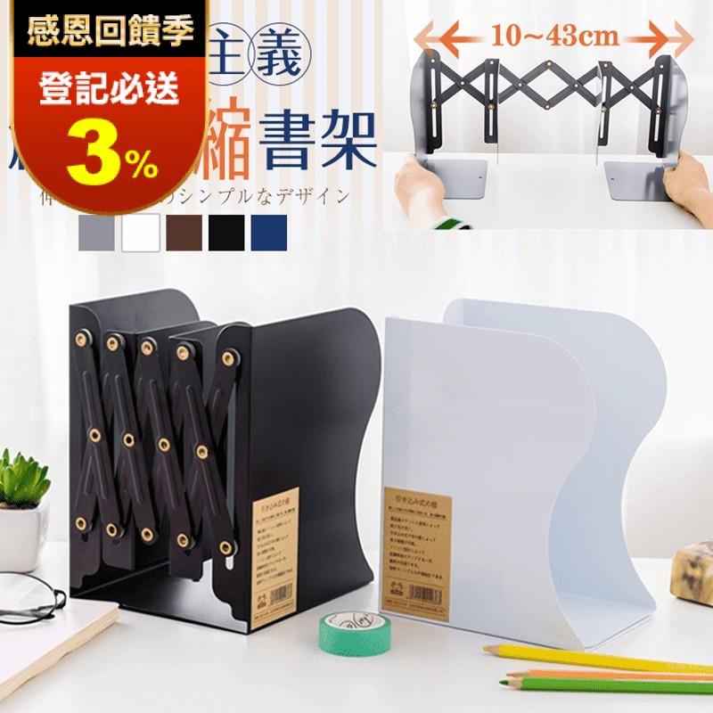 單色無印刷極簡設計伸縮書架-咖啡(伸縮、書架、無印刷)