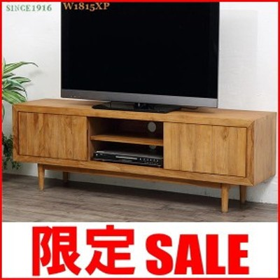 W1815XP テレビ台 TV台 ローボード テレビボード TVボード 収納 ハイタイプ AVラック チーク無垢木製 天然木 150cm幅 BREEZE ブリーズ ナ