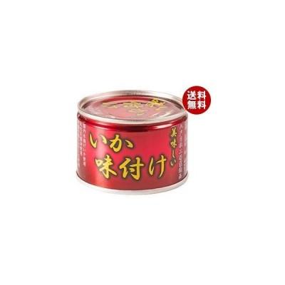 送料無料 伊藤食品 美味しいイカ味付け 135g缶×24個入