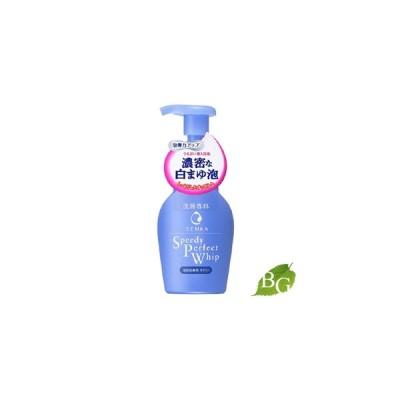 資生堂 洗顔専科 スピーディーパーフェクトホイップ モイストタッチ 150mL
