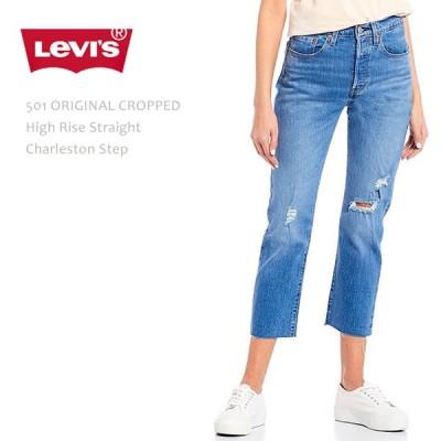 【SALE】【30%OFF】Levi's(リーバイス)501 ORIGINAL CROPPED Charleston Step