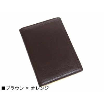 ポーター 吉田カバン DOUBLE ダブル ゴートレザーパス&カードケース 129-03739 ブラウン×オレンジ 送料無料