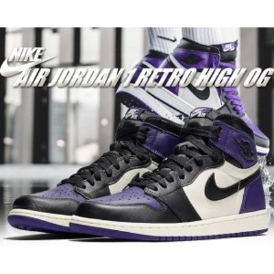 【ナイキ エアジョーダン 1 OG】NIKE AIR JORDAN 1 RETRO HI OG court purple/black-sail【AJ エア ジョーダン 1 OG 555088-501