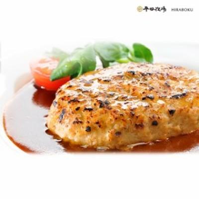 送料無料 平田牧場ハンバーグ2種8個セット 惣菜・食材 平田牧場 惣菜 おかず レトルト