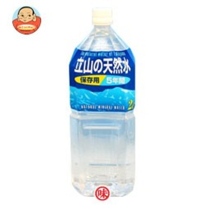 送料無料  匠美  立山の天然水 2Lペットボトル×6本入