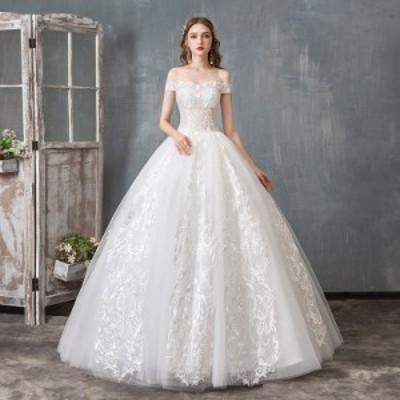 ウエディングドレス フェミニン Aライン プリンセス ブライダル ブライズメイド 結婚式 披露宴 オフショルダー ロング