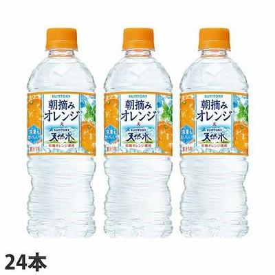 サントリー 天然水&朝摘みオレンジ 540ml24本 S04663