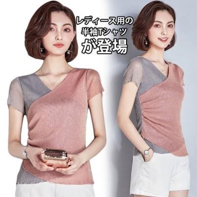 レディース 半袖Tシャツ Vネック TKFIRSH0358 チュールTシャツ 女性用 トップス 半袖 夏物 チュール カットソー 着やせ 通勤 着まわし