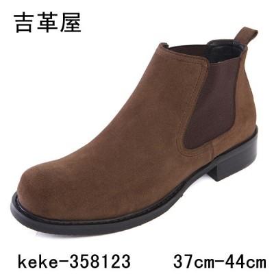 ブーツ 本革 カジュアルツーツ ビジネスブーツ ロングブーツ keke-358123 男性 シューズ メンズ
