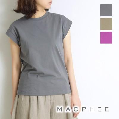 MACPHEE マカフィー TOMORROWLAND ソフトコットンフレンチスリーブTシャツ 12-03316 レディース